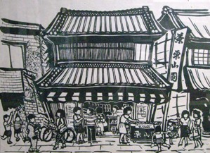 昭和50年ごろの栗山園